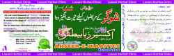 Yousuf Lodhi Herbalist - Diabetes Solution