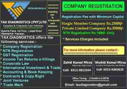 Company Registration,Firm Registration, NTN, GST Registration